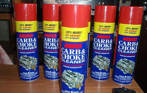 Аэрозоль Abro для чистики