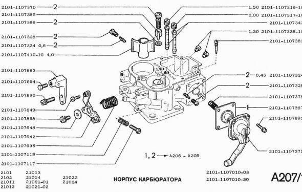 Схема корпуса карбюратора на
